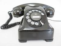 Kellogg Redbar 1000 telephone