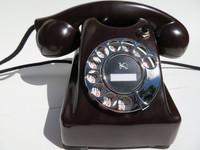 Kellogg Redbar  Mahogany bakelite telephone   None Better