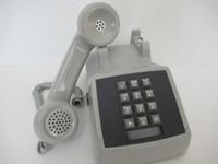 Vintage Original Gray AT&T Western ElectricTelephone 2503 works NOS