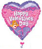 "34"" Care Bear Happy Valentine's Day Mylar Foil Balloon"