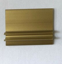 Gold 25mm Variable Base