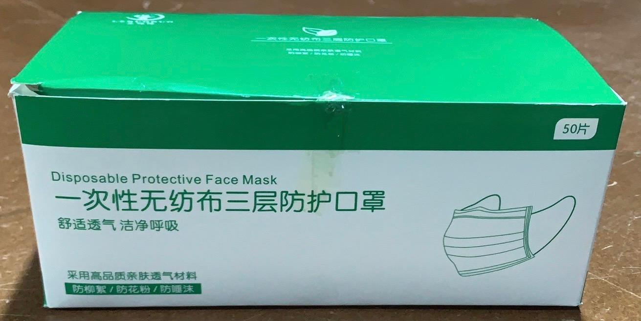img-6909.jpg-generic-box-3-ply-mask.jpg