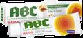 ABC Wärme-Creme Capsicum Hansaplast Med (Cream) 50ml