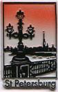 St. Petersburg, Russia, Europe souvenir magnet