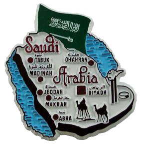 Saudi Arabia country shaped magnetic map