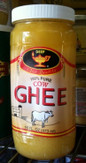 Deep Pure Cow Ghee 16 Oz