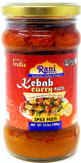 Rani Kebab Masala Curry Paste 10.5oz (300g) ~ Glass Jar, All Natural | NON-GMO | Vegan | Gluten Free | Indian Origin, Cooking Spice Paste