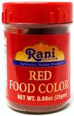 Rani Red Food Color 25Gm~ FDA Approved~ All Natural | NON-GMO | Vegan | Gluten Friendly | Indian Origin