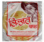 Lijjat Green Chillies Papad 200Gms