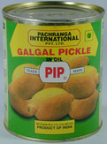 Pachranga Galgal Pickle 800G