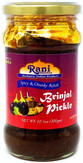 Rani Brinjal (Eggplant) Pickle Mild (Achar, Spicy Indian Relish) 10.5oz (300g) ~ Glass Jar, All Natural | Vegan | Gluten Free | NON-GMO | No Colors | Popular Indian Condiment, Indian Origin