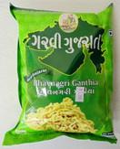 Garvi Gujarat Bhavnagri Ganthia 285G