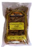 Rani Desi (Flat) Cinnamon 7oz (200g)