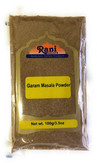 Rani Garam Masala Indian 11 Spice Blend 3.5oz (100g)  All Natural | Gluten Free Ingredients | Salt Free | NON-GMO