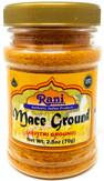 Rani Mace Ground (Javathri) Powder, Spice 2.5oz (70g) PET Jar ~ All Natural | Vegan | Gluten Free Ingredients | NON-GMO…