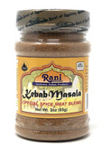 Rani Kebab Masala Indian Spice Blend for Meat Dishes 3oz (85g) Salt & Gluten Free