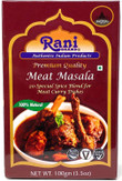 Rani Meat Curry Masala 21-Spice Blend 3.5oz (100g) ~ All Natural | Vegan | No Colors | Gluten Friendly Ingredients | NON-GMO | Indian Origin
