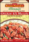 Banne Nawab Chicken 65 Masala 140G