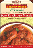 Banne Nawab Dum Ka Chicken Masala 1.58Oz