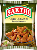 Sakthi Chili Chicken 65 200g