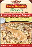 Banne Nawab's Chicken Biryani Masala 70g