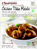 Parampara Chicken Tikka Masala 79g