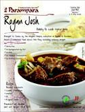 Parampara Curry Masala for Rogan Josh 80G