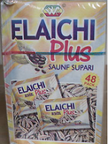 Elaichi Plus box