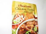 Parampara Curry Masala For Chicken Sukha 50G
