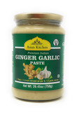 Asian Kitchen Ginger Garlic Paste 750g