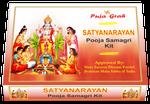Puja Grah Satyanarayan Pooja Samagri Kit