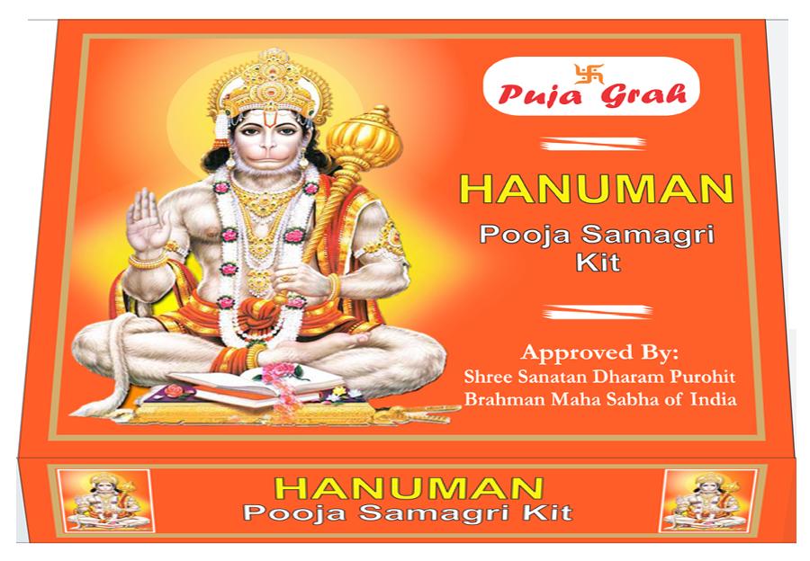 Puja Grah Hanuman Ji Pooja Samagri Kit Ranisworldfoods Com