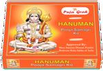 Puja Grah Hanuman Ji Pooja Samagri Kit