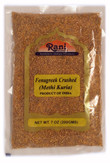 Rani Fenugreek (Methi) Seeds Crushed 7oz (200g) Trigonella foenum graecum | Gluten Free | Non-GMO (used in cooking & Ayurvedic spice)