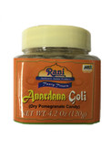 Rani Anardana Goli (Dry Pomegrante Candy) 4.2oz (120g)