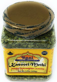 Rani Fenugreek Leaves Dried, All Natural (Kasoori Methi) 3.5oz (100g) PET Jar ~ All Natural | Gluten Friendly | Non-GMO | Vegan