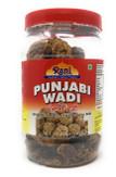Rani Punjabi Vadi 400g- Jar