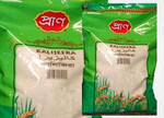 Pran Kalijeera Rice 9lb