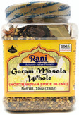 Rani Garam Masala Indian 11-Whole Spices Blend 10oz (283g) All Natural | Vegan | Gluten Free Ingredients | Salt Free | NON-GMO