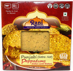 Rani Pappadums (Indian Lentil Wafer Snack) Punjabi - Extra Hot, 7 ounce (200g) Approximately 15pc, 7 inches ~ All Natural, Gluten Free | NON-GMO | Vegan | Indian Origin