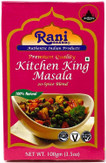 Rani Kitchen King Masala (20-Spice Curry blend) 3.5oz (100g) ~ All Natural | Vegan | No Colors | Gluten Friendly Ingredients | NON-GMO | Indian Origin