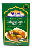 Rani Chicken Curry Masala (Indian 16-Spice Blend for Chicken) 3.5oz (100g) ~ All Natural | Vegan | No Colors | Gluten Friendly Ingredients | NON-GMO | Indian Origin