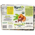Rani Organic Tamarind Slabs (Imli Slabs) 14oz (400g) ~ All Natural | No added sugar | Vegan | Gluten Free | NON-GMO | Indian Origin | USDA Certified Organic