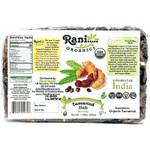 Rani Organic Tamarind Slabs (Imli Slabs) 7oz (200g) ~ All Natural | No added sugar | Vegan | Gluten Free | NON-GMO | Indian Origin | USDA Certified Organic