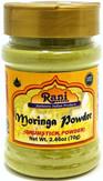 Rani Moringa Powder (Drumstick Powder) 2.46oz (70g) PET Jar ~ 100% Natural | Vegan | Gluten Friendly | NON-GMO | No colors | Indian Origin