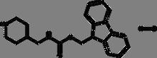 (Fmoc-4-aminomethyl)piperidine hydrochloride