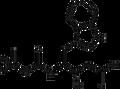 Boc-(3S,4S)-4-amino-3-hydroxy-5-(3-indolyl)pentanoic acid