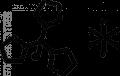 Bromo-tris-pyrrolidino-phosphonium hexafluorophosphate