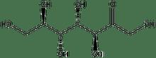 D-Mannoheptulose 100 mg