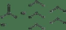Sodium selenite pentahydrate 50g